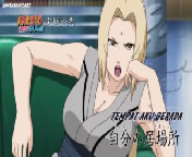 Download Naruto Shippuden 406 Subtitle Indonesia 3gp mp4 hd